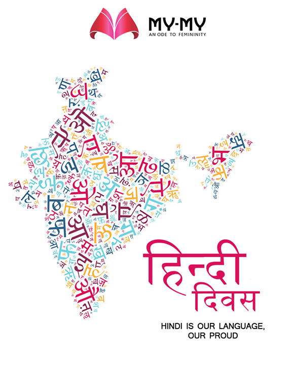 Hindi is our language, our proud.   #हिंदी_दिवस #हिंदीदिवस #HindiDiwas #FemaleFashion #Ahmedabad #MYMY #Gujarat #India