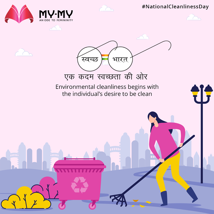 Environmental cleanliness begins with the individual's desire to be clean.  #CleanIndia #NationalCleanlinessDay#MyMy #MyMyCollection #femalefashion #womensstyle #studentfashion #womensfashionwear #urbanfashion #fashionmotivation #womenclothingstore #womensfashionrange #womensurbanfashion #fashion #vogue #clothes #ExculsiveEnsembles #ExclusiveCollection #Ahmedabad #Gujarat #India