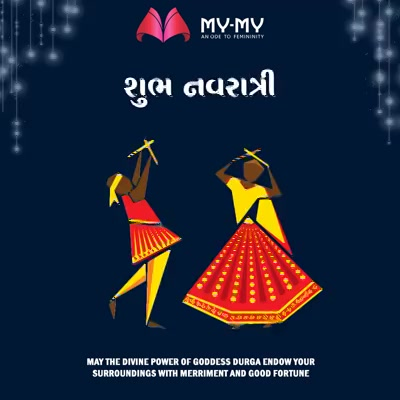 May you be blessed this festive season!  #HappyNavratri #Navratri #Navratri2018 #IndianFestivals #Dandiya #Garba #MYMYStore #Shopping #FashionStore #Gujarat #India